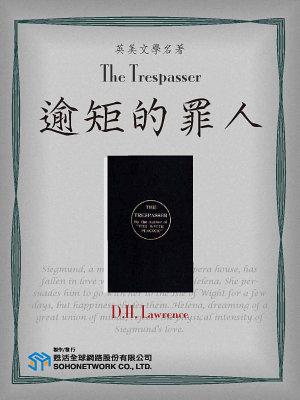 The Trespasser                   PDF