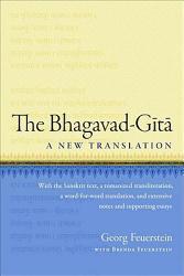 The Bhagavad Gita Book PDF