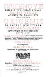 In Sacras Scripturas Commentaria: Volume 1