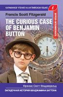 The Curious Case of Benjamin Button PDF