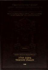 Talmud Bavli  Chullin PDF