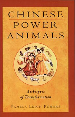 Chinese Power Animals PDF