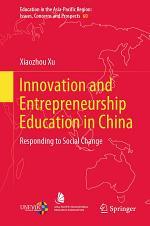 Innovation and Entrepreneurship Education in China
