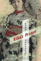 Kiku s Prayer PDF
