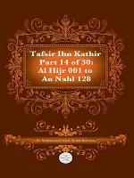 Tafsir Ibn Kathir Juz' 14 (Part 14)