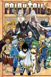 Fairy Tail: Volume 58