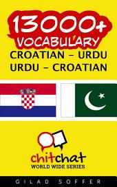 13000+ Croatian - Urdu Urdu - Croatian Vocabulary