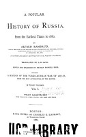 A Popular History of Russia PDF