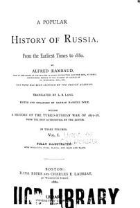 A Popular History of Russia PDF