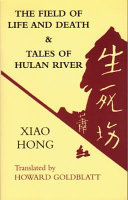 The Field of Life and Death & Tales of Hulan River