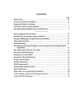 K B S  Quarterly PDF