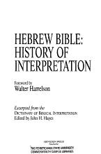 Hebrew Bible PDF