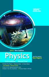 INTERMEDIATE II YEAR PHYSICS(English Medium) TEST PAPERS: Model paper, Guess paper