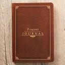 Prayer Journal Lux Leather W  Scripture Prayers