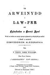 Yr arweinydd i law-fer
