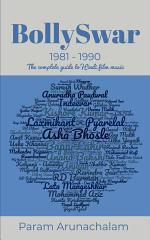 BollySwar: 1981 - 1990