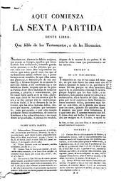 Las Siete Partidas del Sabio Rey Alfonso X, 1