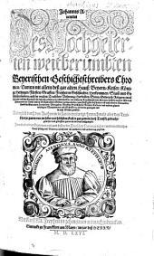 Chronica des uralten Haus Bayern und der alten Deutschen