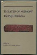 Theater of Memory