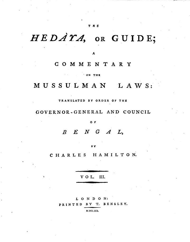 The Hidayah or Guide