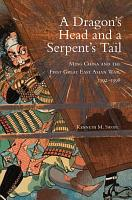A Dragon s Head and a Serpent s Tail PDF