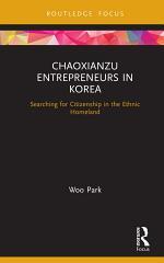 Chaoxianzu Entrepreneurs in Korea
