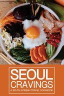 Seoul Cravings