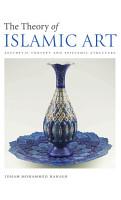 The Theory of Islamic Art PDF