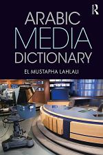 Arabic Media Dictionary
