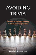 Avoiding Trivia