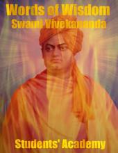 Words of Wisdom: Swami Vivekananda
