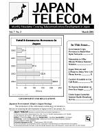 Japan Telecom Newsletter