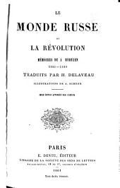 Le monde ruse et la révolution: mémoires de A. Hertzen, 1812-1847, Volume2