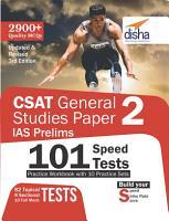 CSAT General Studies Paper 2 IAS Prelims 101 Speed Tests Practice Workbook with 10 Practice Sets   3rd Edition PDF
