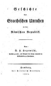 Geschichte der Gracchischen Unruhen in der Römischen Republik