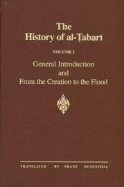 The History of al Tabari Vol  1 PDF
