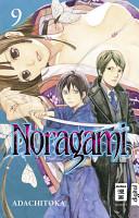 Noragami 09 PDF