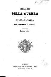 Dell'arte della guerra per Girolamo Ulloa