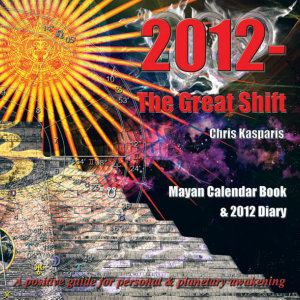 2012   the Great Shift PDF