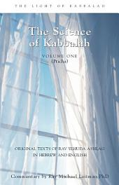 Introduction to the Book of Zohar, Volume 1: The Science of Kabbalah (Pticha)