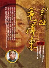 少年毛澤東