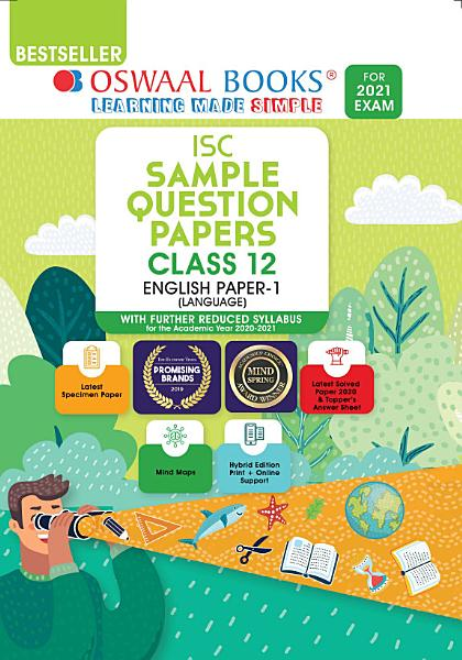 Oswaal Isc Sample Question Papers Class 12 English Papers 1 Language Book For 2021 Exam