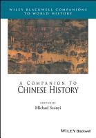 A Companion to Chinese History PDF