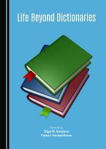 Life Beyond Dictionaries