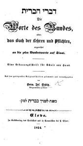 דברי הברית Die Worte des Bundes, oder: das Buch der Lehren und Pflichten, angereichet an die zehn Bundesworte auf Sinai: Volume 3