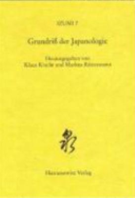 Grundriss der Japanologie PDF