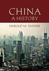 China  A History PDF