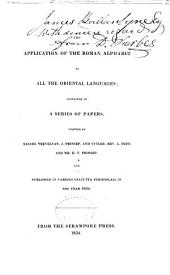The Application of the Roman Alphabet to All the Oriental Languages: Contained in a Series of Papers