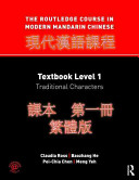 The Routledge Course in Modern Mandarin Chinese PDF