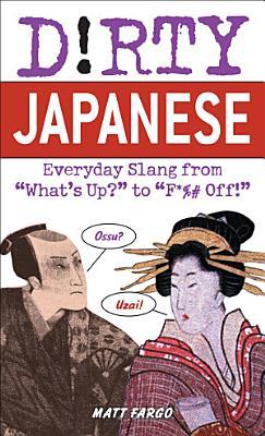 Dirty Japanese PDF